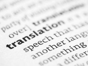 translation_service
